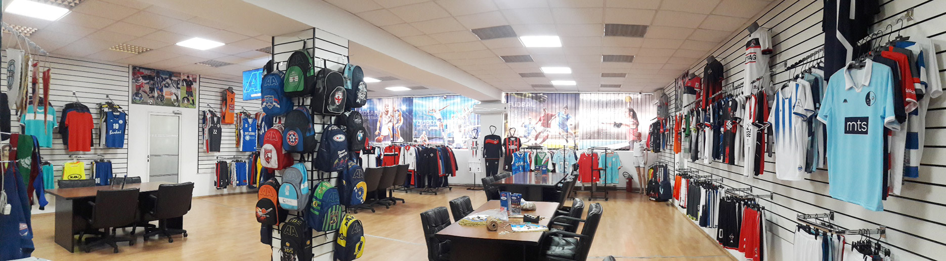 Naai Showroom